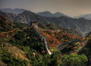 Great Wall at Badaling Section
