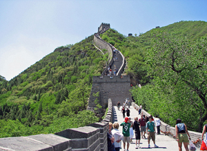Great Wall at Juyongguan Section