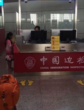 Immigration Control (Picture II)