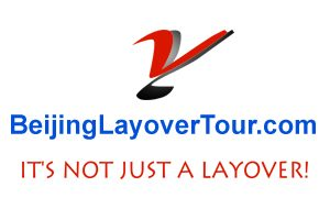beijinglayovertour_logo